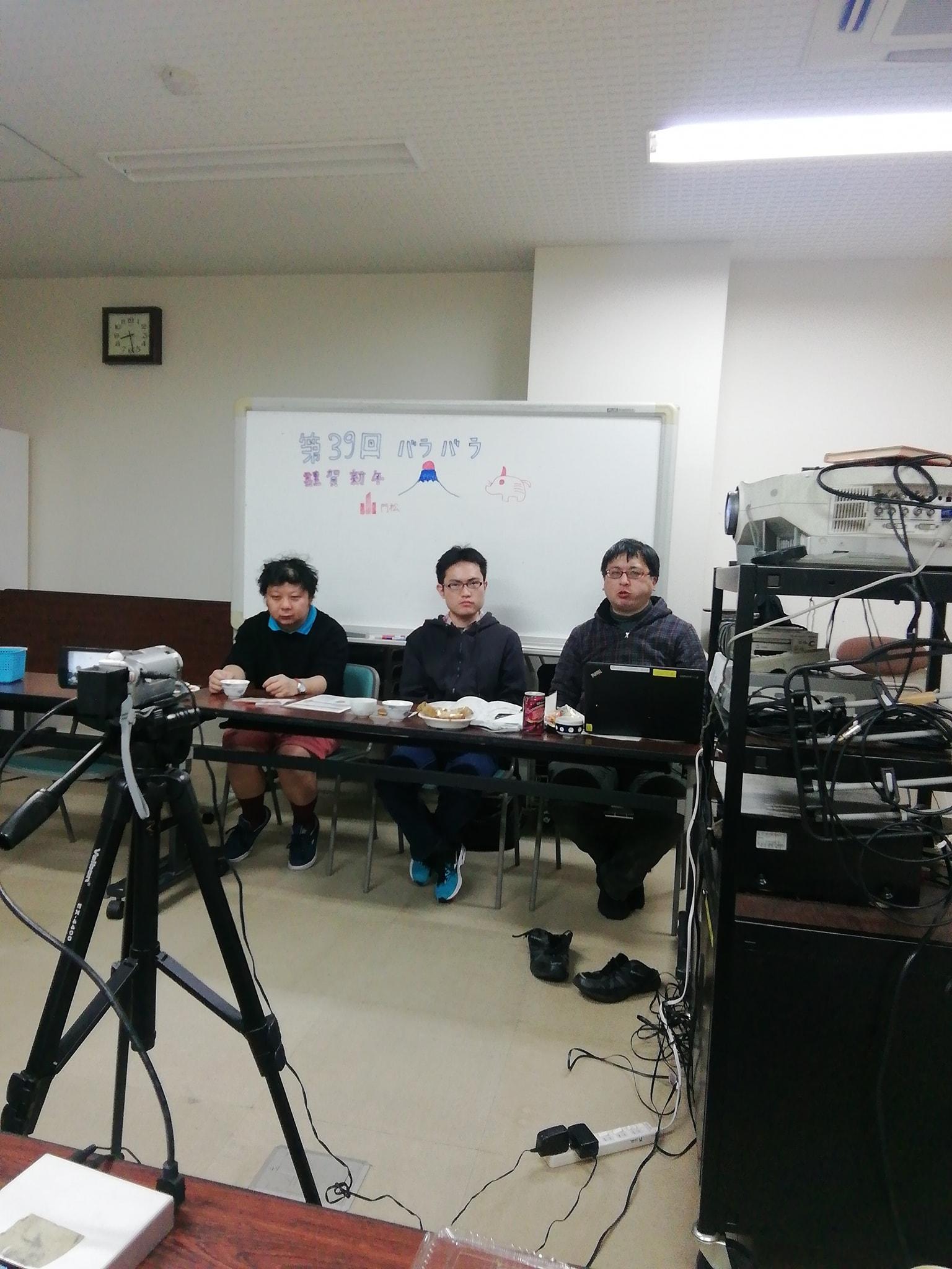 5/26(日)発達障害情報バラエティ『バラバラ』生中継