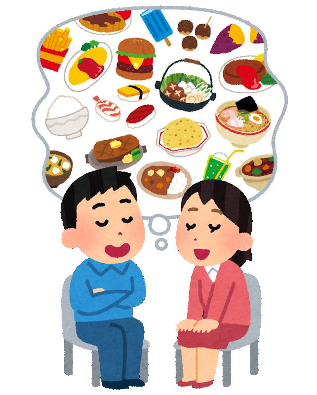 10/2(水)『虹色クラブ』開催のお知らせ