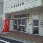 【中止】2/3(水)『虹色クラブ』中止のお知らせ