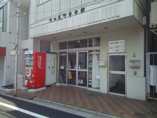 【中止】12/2(水)『虹色クラブ』中止のお知らせ