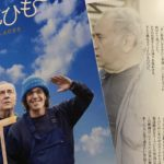11/4(水)『虹色クラブ』開催のお知らせ