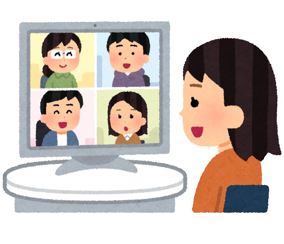 4/24(土)オンラインで『発達障害を一緒に語る会』